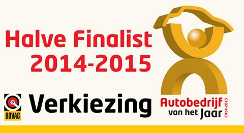 banner-halve-finalist-2014